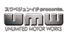 DVD「UNLIMITED MOTOR WORKS」